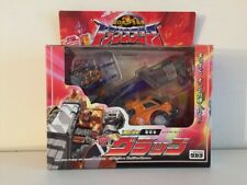 [NIB] Takara Transformers Micron Legend MC-04 Grap