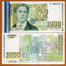 Bulgaria, 1000 Leva, 1996, P-106, UNC > holographic strip