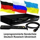 Russische TV Sat Receiver MEDIAART-2 FULL HD vorprogrammiert Deutsch Russisch