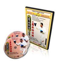 Chinese Wushu Sanda Series Training of Basic Skills by Yang Xiaojun 2DVDs