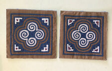 """HMONG S.E.ASIA FOLK ART EMBROIDERY 5.25"""" SQUARE PATCHES FRAME APPLIQUÉ CLOTHING"""