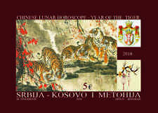 KOSOVO 2010   Chinese lunar New Year of Tiger, s/sheet,  MNH