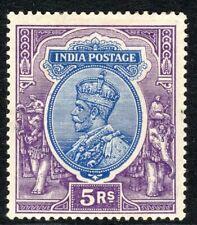 India1911 ultramarine/violet 5r  watermark star perf 14 mint SG188