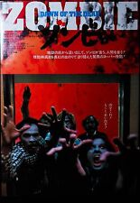 Dawn of the Dead 2004 Zombie Horror Japanese Mini Poster Chirashi Japan B5