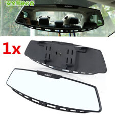"12"" Car Interior Rear View Mirror Wide Angle Universal Convex Mirror Clip On 1x"
