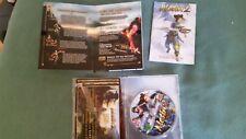 Metin 2 (PC, DVD-Box)