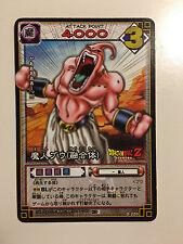 Dragon Ball Z Card Game Part 3 - D-220