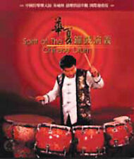Spirit of the Chinese Drum by Zhu Xiao-Lin (CD, Aug-2005, 2 Discs, Silverwolf...
