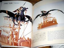 O BOOK - Japanese Karakuri 03 Automata for Serious Craftsperson with ENLISH TEXT