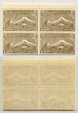 Armenia 🇦🇲 1921 SC 294 mint block of 4. rtb4416