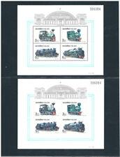 THAILAND 1990 Locomotives S/S