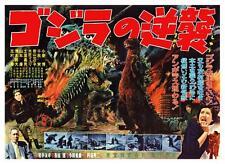 Godzilla POSTER  - AMAZING IMAGE  - 1954 JAPANESE toho - MUST SEE ART!