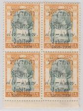 Siam Thailand King Rama V Jubilee Issue 1 Att Block of 4 Mint
