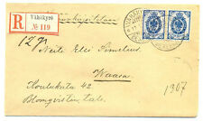 Finland under Russia R Cover with Stamps Vehekyro - Waasa (Nikolaistad) 1903