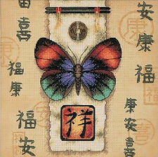 Cross Stitch Kit ~ Dimensions Oriental Rainbow Butterfly Asian Art #35034