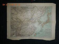 EAST ASIA RUSSIA KOREA CHINA MONGOLIA JAPAN  VINTAGE MAP