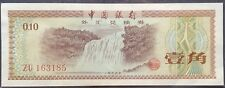 China PRC 10 cents Foreign Exchange Certificate 1979 ef