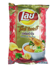 Lay's Shrimp Tom Yum Flavour Potato Chips 48g 1.7oz Thailand Limited Crisps NEW