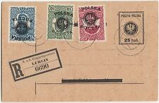 1918 POLAND FIRST LUBLIN ISSUE INVERTED OVERPRINT FISCHER STATIONERY CARD RARE
