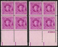 1948 3c US Postage Stamps Scott 980 Joel Chandler Harris Lot of 8
