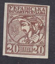 Ukraine 1918 - 20s Brown - SG2 - Mint (E46H)