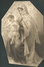 Holy card lamina antique grande de la Virgen del Carmen estampa santino