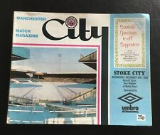 1979 Manchester City v Stoke City Maine Road Division One