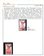 """ITALIA REPUBBLICA 1954 - """"PINOCCHIO"""" FONDO BIANCO BOLLATO - CERTIFICATO DIENA -"""