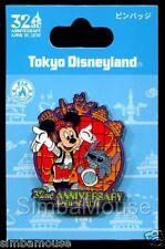Tokyo Disneyland 32nd Anniversary Pin Stitch Mickey Japan Tdl 2015 Tdr Resort