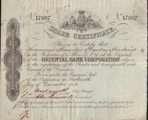 INDIA  / UK / GB : ORIENTAL BANK CORPORATION DD ***************1851*************