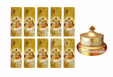 The History of Whoo Gongjinhyang Qi & Jin Eye Cream 1mlx10 Pieces Sample Tester