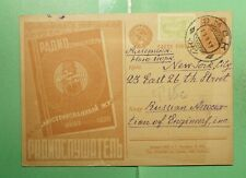 DR WHO 1931 RUSSIA OMCK UPRATED POSTAL CARD ADVERTISING TO USA  g01856