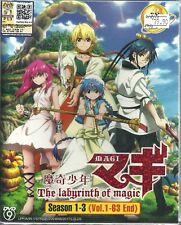 THE LABYRINTH OF MAGIC (SEASON 1-3) - COMPLETE ANIME TV SERIES DVD (1-63 EPIS)