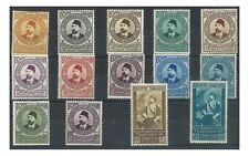 Egypt 1934 UPU Congress Set of 14 Stamps Scott 177/90 Mainly Fine Mint (4-15)