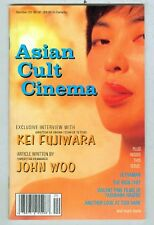 Asian Cult Cinema #20 June 1998 F/VF Violent Pink Films, Iron Chef, Ultra Man