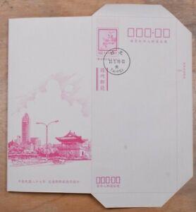 MayfairStamps China 1998 Taipei Street Scene Mint Stationery Aerogramme wwp83483