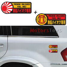 1PC JDM Rising Sun Premium Unleaded Fuel Gas Japanese Kanji Decal Car Sticker