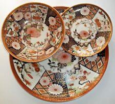 EW Porcelain Imari 3-Piece Set Plate Bowl & Saucer Vintage Japan