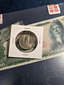 South Korea 1974 100 Won Excellent condition
