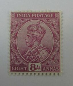 India Postage SC #91 MH stamp