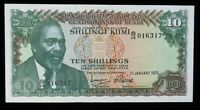 1975 Kenya 10 Ten Shillings World Foreign Currency Banknote High Grade #292