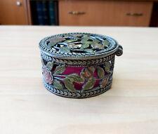 Old BEAUTIFUL Vintage Enamel Metal Small Jewelry Box Flower Ornament