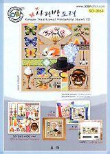 """Korean Traditional House hold Items-man"" cross stitch chart. SODA SO-3164"