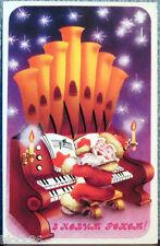 1987 Ukrainian card HAPPY NEW YEAR!: Santa's plays organ