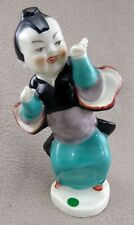 Royal Worcester RW 3362 Chinoiserie Girl 1953 Figurine by Gwendoline Parnell
