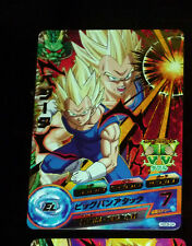 DRAGON BALL Z GT DBZ HEROES GOD MISSION CARD PRISM CARTE HGD9-04 RARE JAPAN M