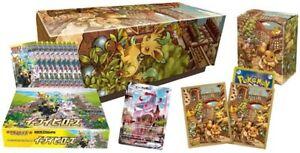 Eevee Heroes Eevee's Set GYM Brown Box Pokemon Card Game special perk Brand New