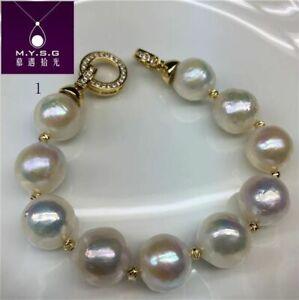"elegant  12-13mm south sea baroque white pearl bracelet 7.5-8"""