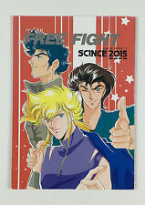 Free Fight Jack on Special 3 Scince 2015, Armored Police Metal  / Japan Manga