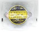 R123  13lb Engine Water Radiator for Toyota Radiator Pressure Cap 0.9 kg/cm2